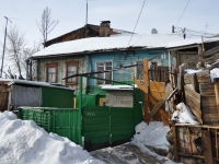 neighbour house: st. Sadovaya, house 2. Private house