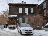 Samara, st Sadovaya, house 6. Apartment house
