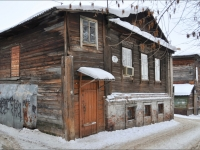 neighbour house: st. Sadovaya, house 7. Apartment house