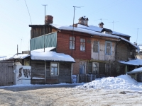 neighbour house: st. Sadovaya, house 8. Apartment house