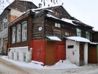 neighbour house: st. Sadovaya, house 9. Apartment house
