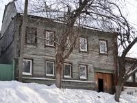 Samara, st Sadovaya, house 11. Apartment house
