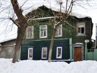 Samara, st Sadovaya, house 13. Apartment house