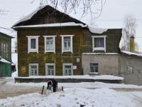 Samara, st Sadovaya, house 15. Apartment house