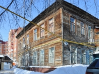 Samara, Sadovaya st, house 16. Apartment house