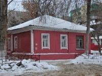 萨马拉市, Sadovaya st, 房屋 22. 别墅