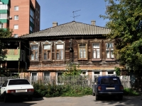neighbour house: st. Sadovaya, house 34. Apartment house