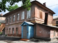 neighbour house: st. Sadovaya, house 35. Apartment house
