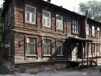Samara, Sadovaya st, house 38. Apartment house