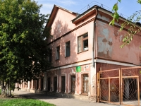 neighbour house: st. Sadovaya, house 40. nursery school №418