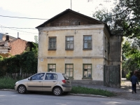 Samara, Sadovaya st, house 43. Apartment house