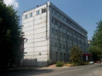Samara, Sadovaya st, house 46. office building