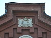 萨马拉市, 管理机关 Институт Проблем Управления РАН , Sadovaya st, 房屋 61