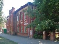 萨马拉市, Sadovaya st, 房屋 81. 写字楼