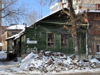 neighbour house: st. Sadovaya, house 98. Private house