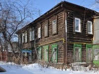 neighbour house: st. Sadovaya, house 118. Apartment house