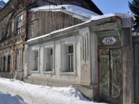neighbour house: st. Sadovaya, house 126. Apartment house