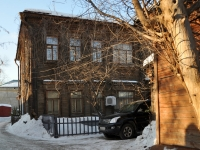 Samara, Sadovaya st, house 152. Apartment house