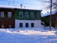 Samara, st Sadovaya, house 17. Apartment house