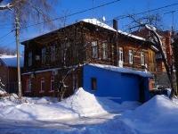 Samara, st Sadovaya, house 21. Apartment house