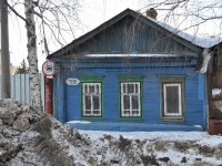 neighbour house: st. Sadovaya, house 180. Private house