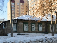 Samara, Sadovaya st, house 190. Private house