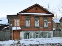 neighbour house: st. Sadovaya, house 193. Apartment house