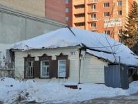 Samara, Sadovaya st, house 197. Private house