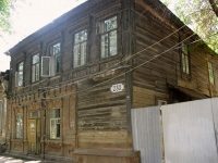 neighbour house: st. Sadovaya, house 230. Apartment house