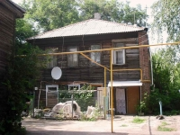 neighbour house: st. Sadovaya, house 232. Apartment house