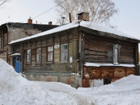 Samara, Sadovaya st, house 236. Private house