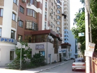 Samara, Sadovaya st, house 280. Apartment house
