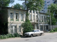 Samara, Sadovaya st, house 291. Apartment house