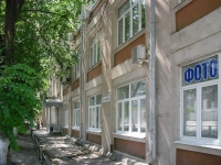neighbour house: st. Sadovaya, house 292. Apartment house