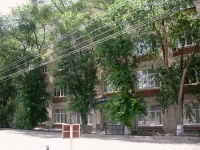 Samara, Sadovaya st, house 292. Apartment house