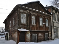 Samara, Sadovaya st, house 299. Apartment house