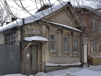 Samara, Sadovaya st, house 303. Apartment house