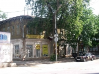 Samara, Sadovaya st, house 313. Apartment house