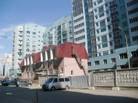 Samara, Sadovaya st, house 331. office building