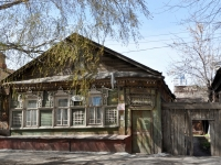 neighbour house: st. Sadovaya, house 182. Private house