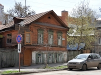 Samara, Sadovaya st, house 193. Apartment house