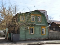 Samara, Sadovaya st, house 195. Apartment house