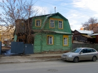 neighbour house: st. Sadovaya, house 195. Apartment house