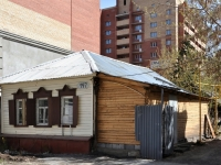 neighbour house: st. Sadovaya, house 197. Private house