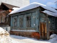 萨马拉市, Sadovaya st, 房屋 93. 别墅