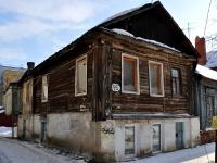 Самара, улица Садовая, дом 95. многоквартирный дом