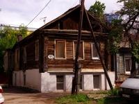 萨马拉市, Sadovaya st, 房屋 95. 公寓楼