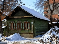 Samara, Sadovaya st, house 96. Private house