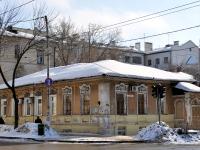 萨马拉市, Sadovaya st, 房屋 117. 公寓楼