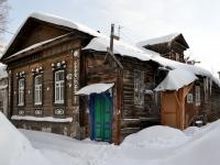 萨马拉市, Sadovaya st, 房屋 269. 别墅